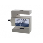 LOADCELL H3 (ZEMIC -USA), LOA DCELL H3  ZEMIC -USA  - image3